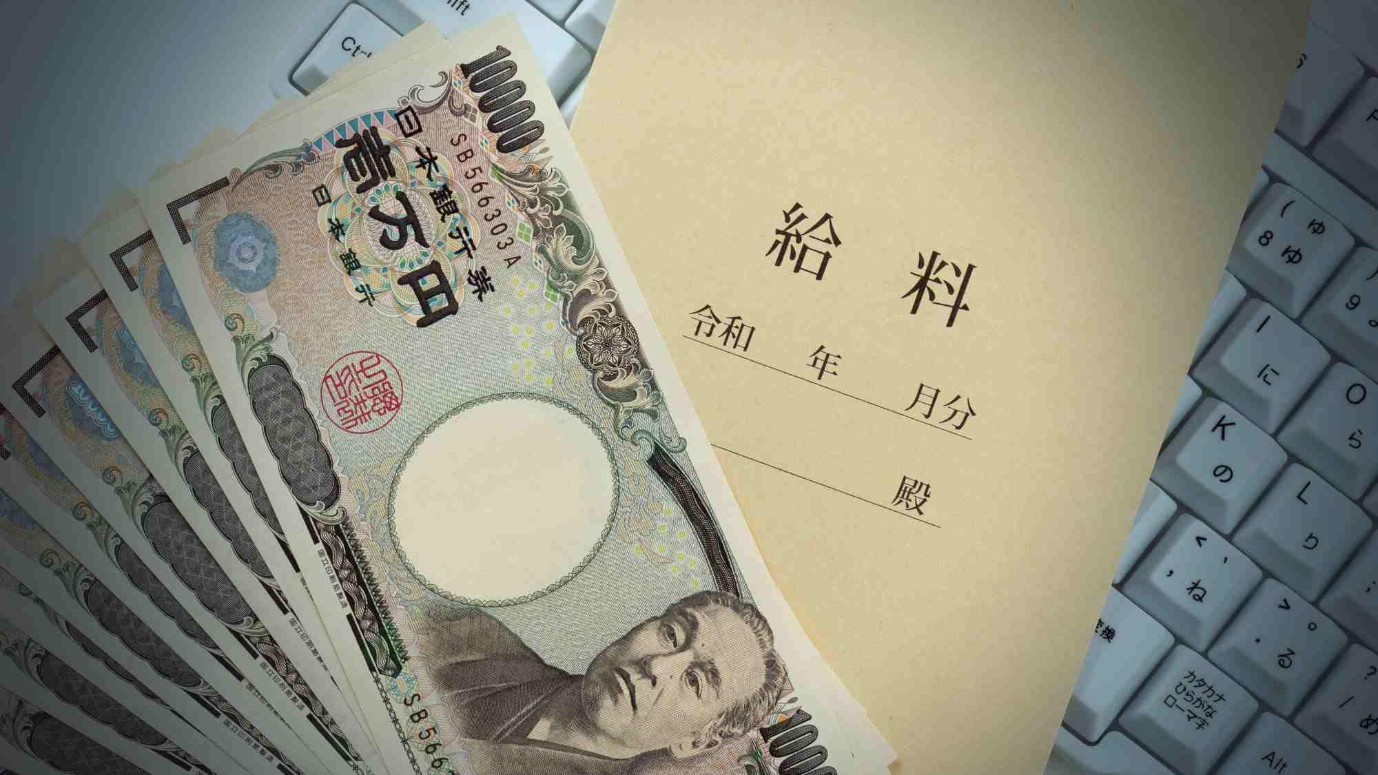 国は「民間の平均給与49万円」と語るが…日本人の悲惨すぎる真実