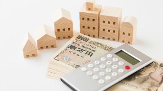 不動産投資で最も重要な「税引き後キャッシュフロー」とは?