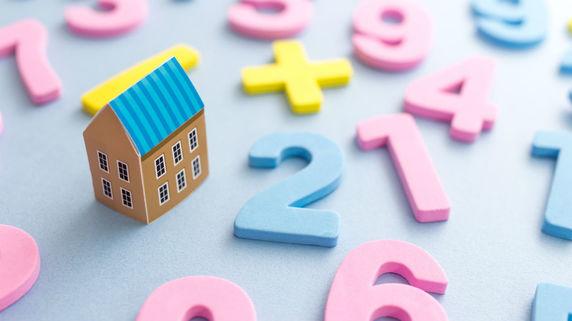 購入VS賃貸・・・持ち家は本当に「資産」になるのか?