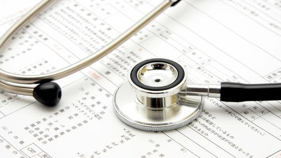 病歴があっても加入が狙える「一時払い年金保険」