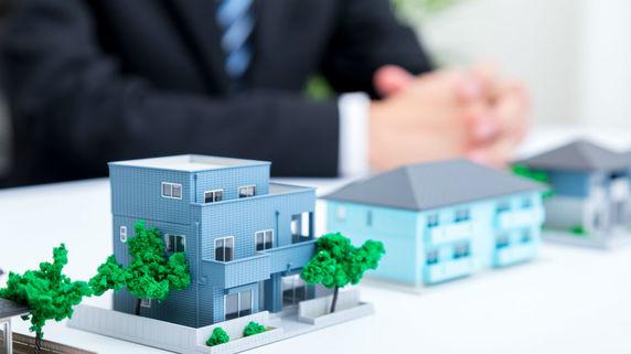 不動産の「公正価値」を求める具体的な手順