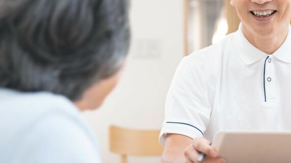 なぜ自立・要介護の夫婦が入れる混合型有料老人ホームが少ないのか…「介護保険収入と運営効率」