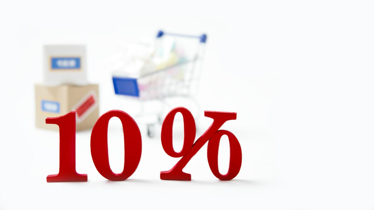 いよいよ消費税10%に増税!増税に負けない企業、私たちにできる増税対策とは?