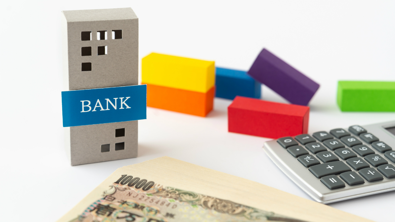 もし銀行がなかったら、社会と企業にどんな不便が生じるか?