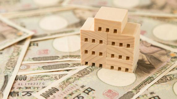 建物、付帯設備・・・収益物件の「減価償却」を最大化する方法
