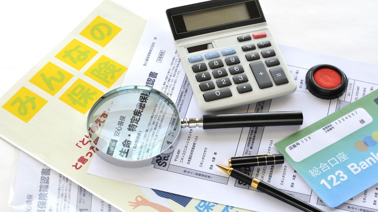保険ショップは「手数料の高い保険」を優先的に提案するのか?