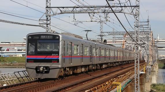 家賃が安い「京成本線」…でも住まい探しは躊躇してしまう理由