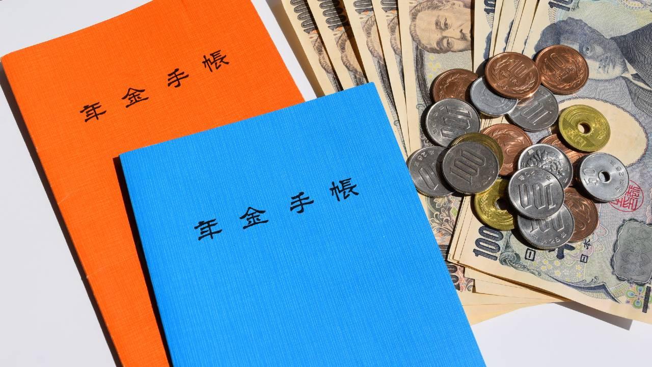 年収500万円で月14万円…?直視すべき「将来の年金受給額」