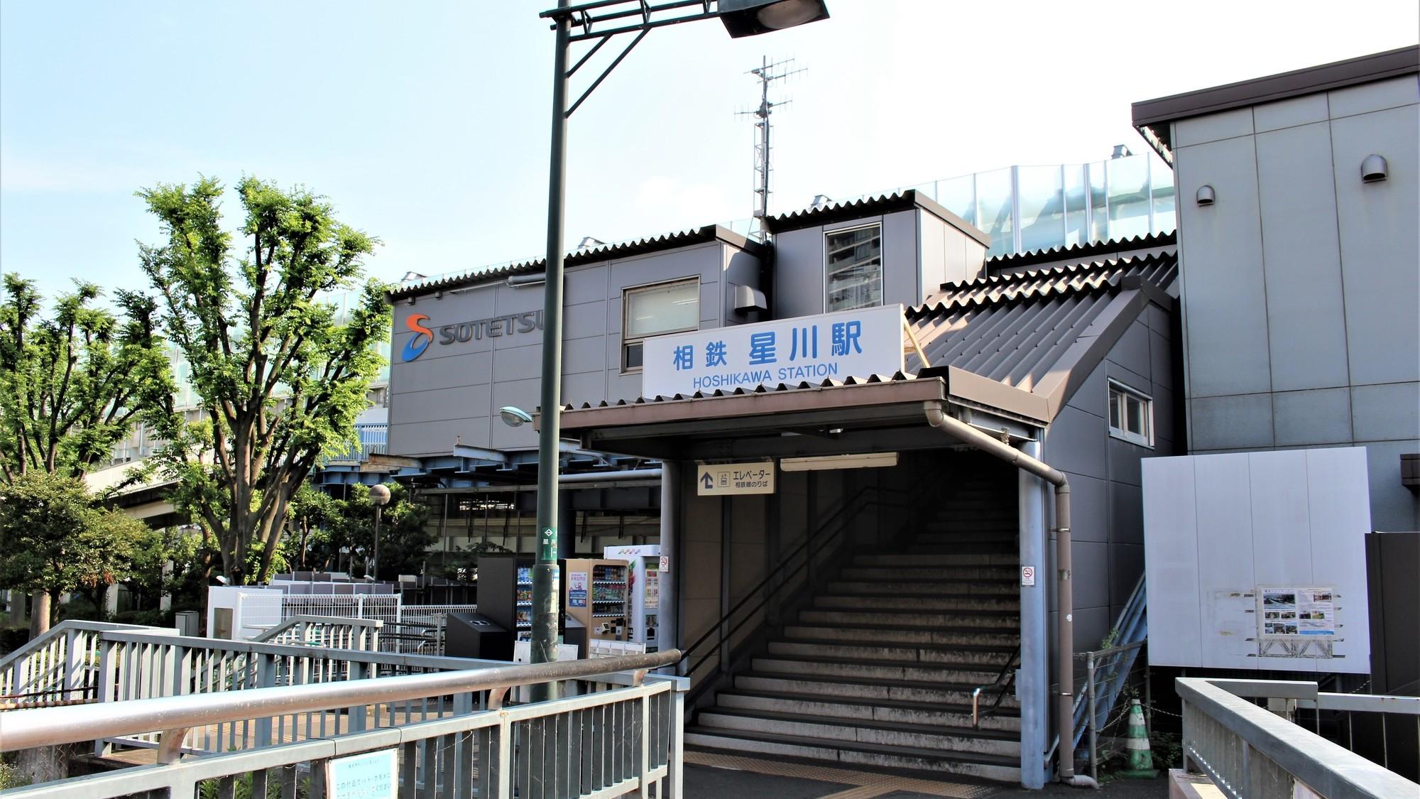 「ハマのアメ横」にも近く、便利だが…相模鉄道本線「星川」駅