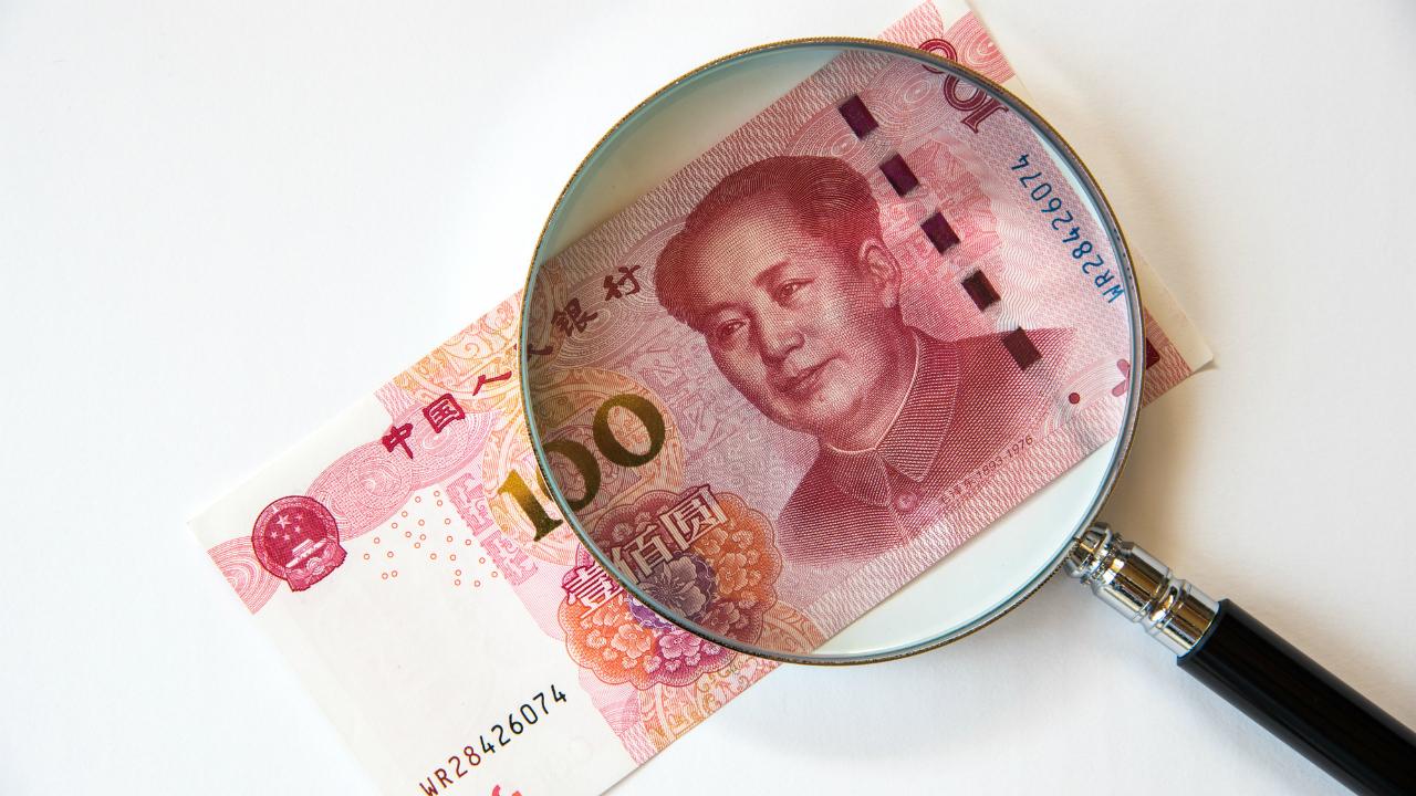中国、無視できない金融システム不安…地方銀行救済の実情