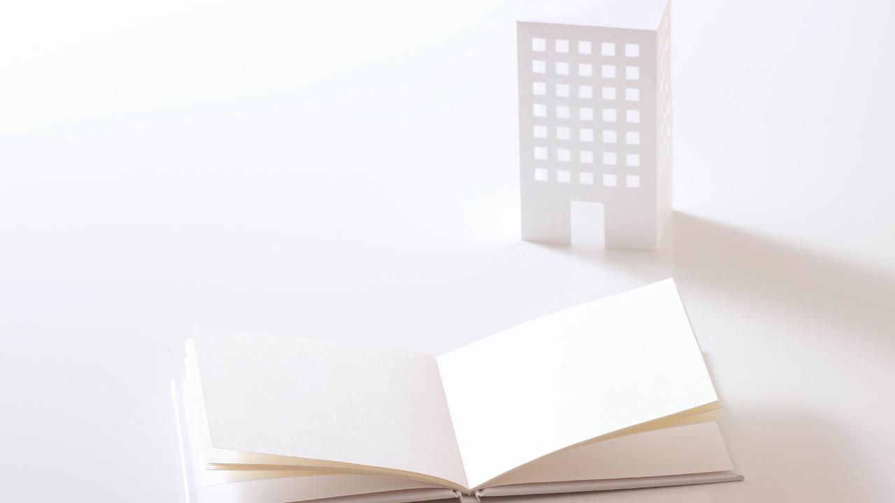 マンション経営…自分の物件の「魅力」を検証する際のポイント