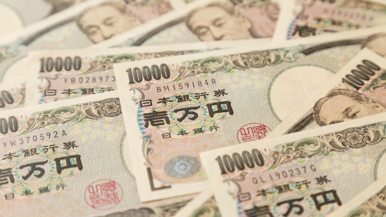 国税庁の「本庁」を頂点とする日本の税務行政の仕組み