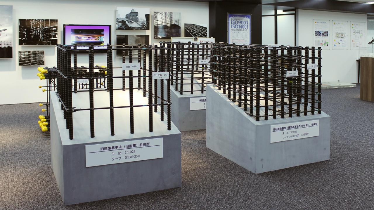 建築基準法を上回る「耐震構造」が収益物件に必要な理由