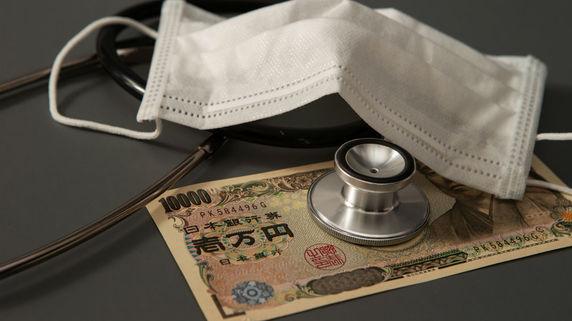 緊急事態宣言に伴う「事業主への100万円給付」意外な盲点は…