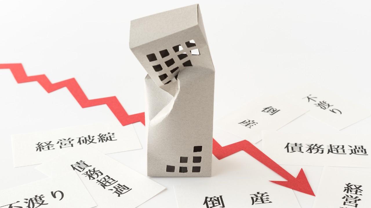 アベノミクス崩壊…コロナ前から大減速していた日本経済の惨状