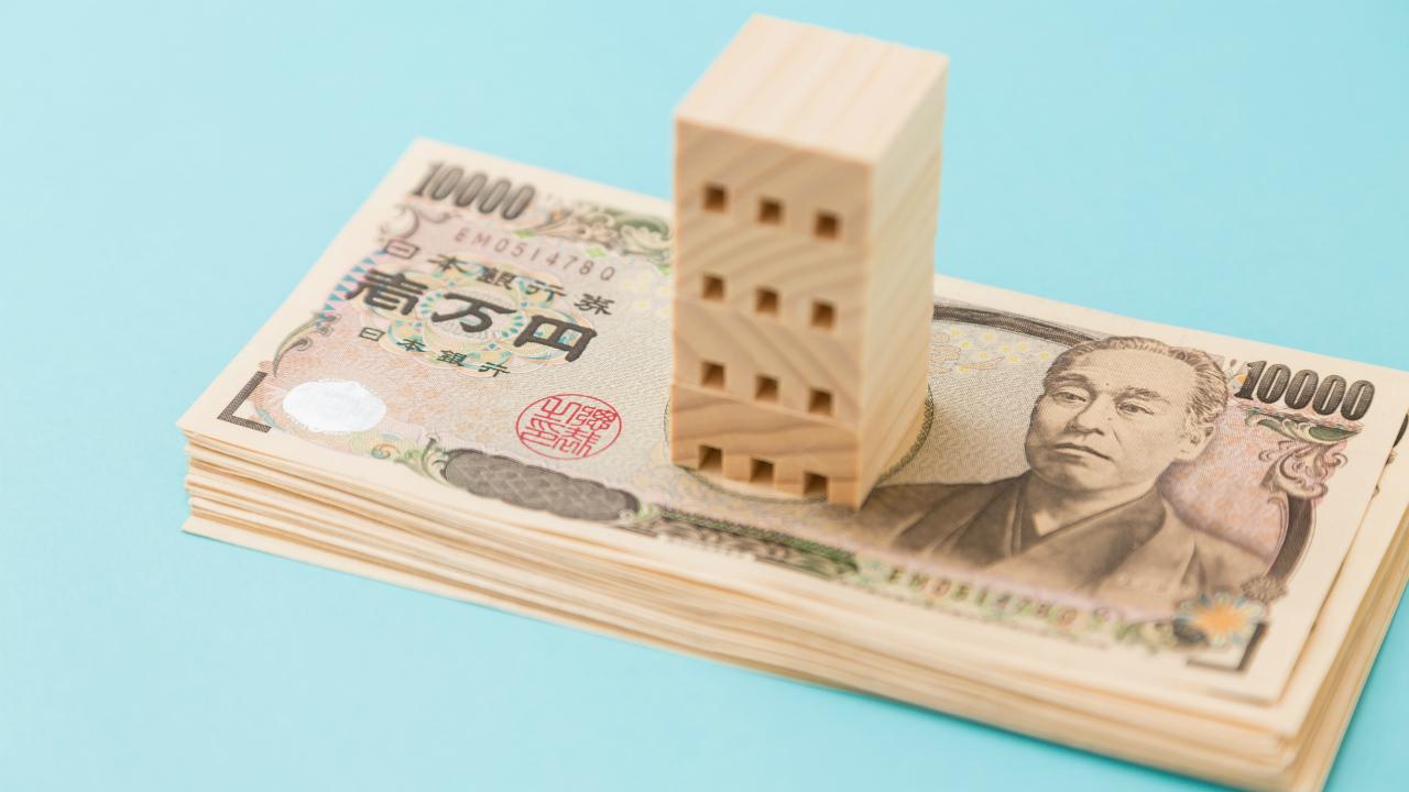 不動産の高値売却を実現する「売買タイミング」の見極め方