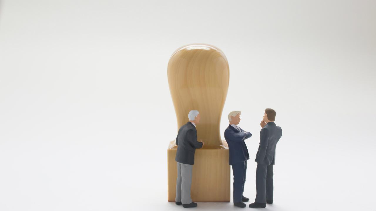 公庫融資の申込…認定支援機関を経由した場合の4つのメリット