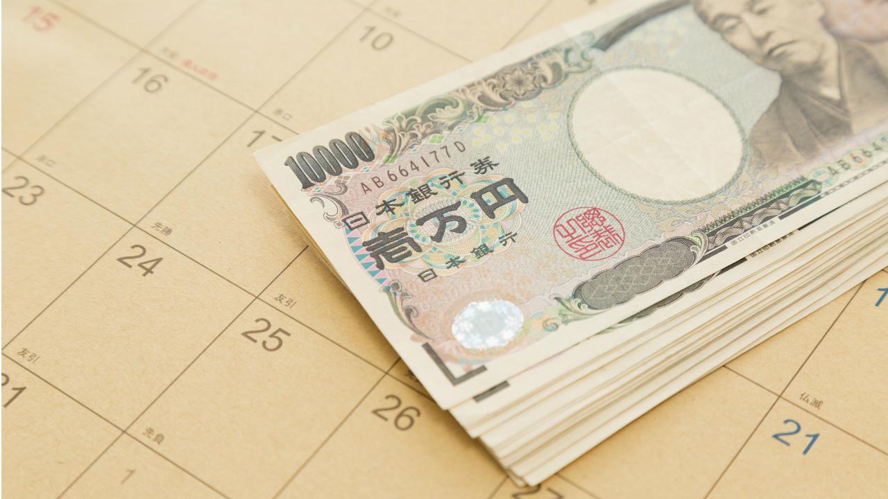 「返済条件のリスケ」が以後の銀行融資に与える影響とは?