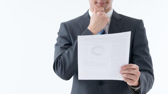 会社の経営成績がわかる「損益計算書」――その読み方とは?