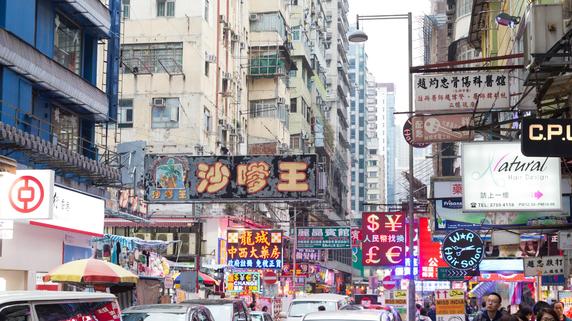 香港ドルが人民元に「駆逐」されるおそれはあるのか?