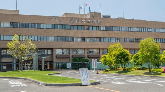 岡山大、琉球大、国際医療大…日本は「医療」を輸出できるのか