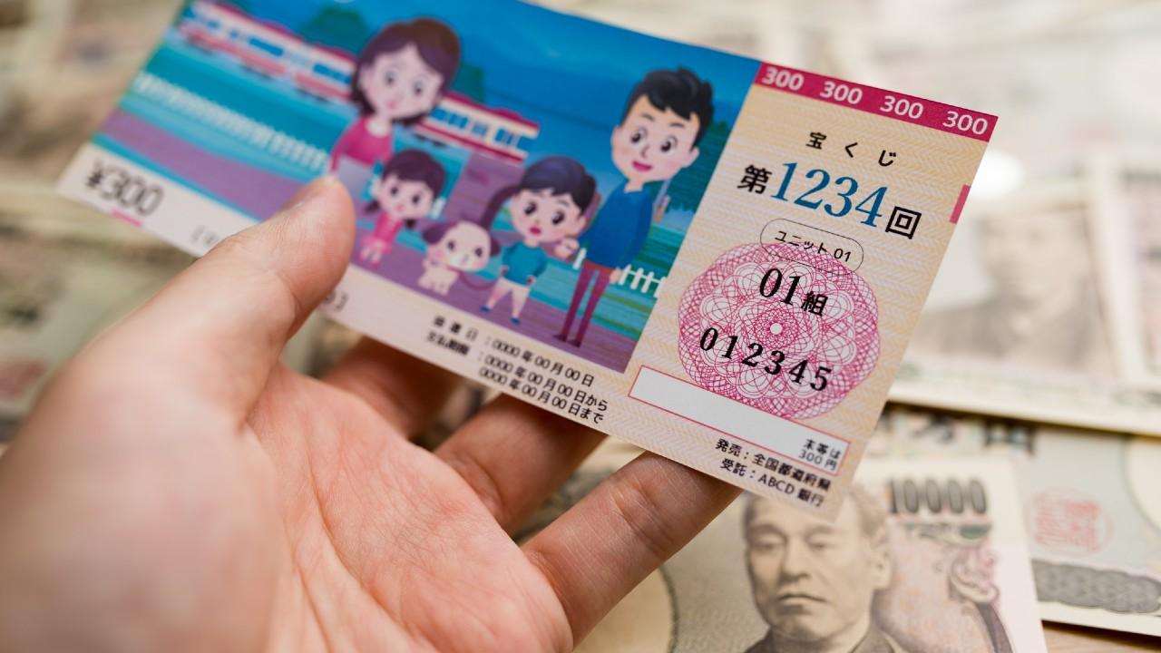 サマージャンボ 何を狙うか?…一攫千金か、それとも5万円以上の当せん金か