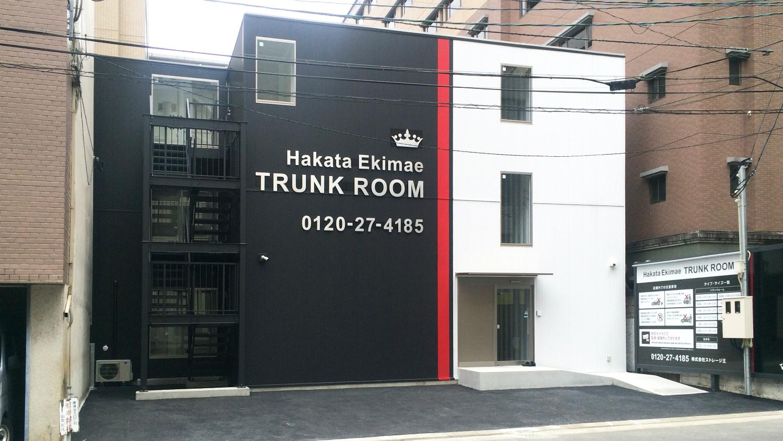 今、密かに注目を浴びる「屋内型トランクルーム」投資とは?