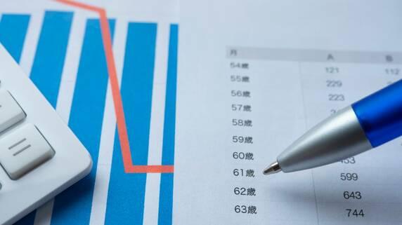 公務員「退職金平均2000万円超」…退職金なし会社員の恨み節
