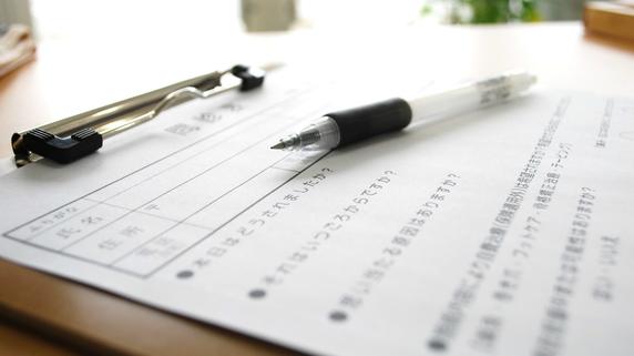 クリニックの待ち時間を減らす「問診票」の有効活用法