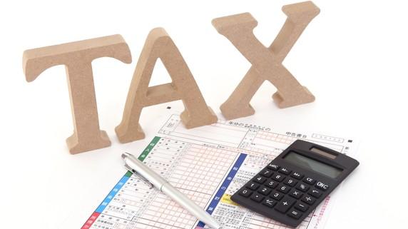 期限は3月16日まで…不動産投資家のための「確定申告」の方法