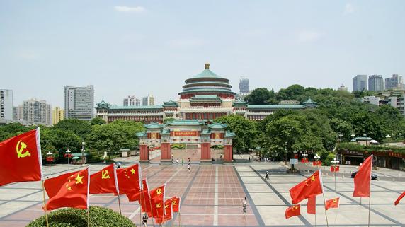 極めて不透明な中国政府部門が保有する資産の「流動性」