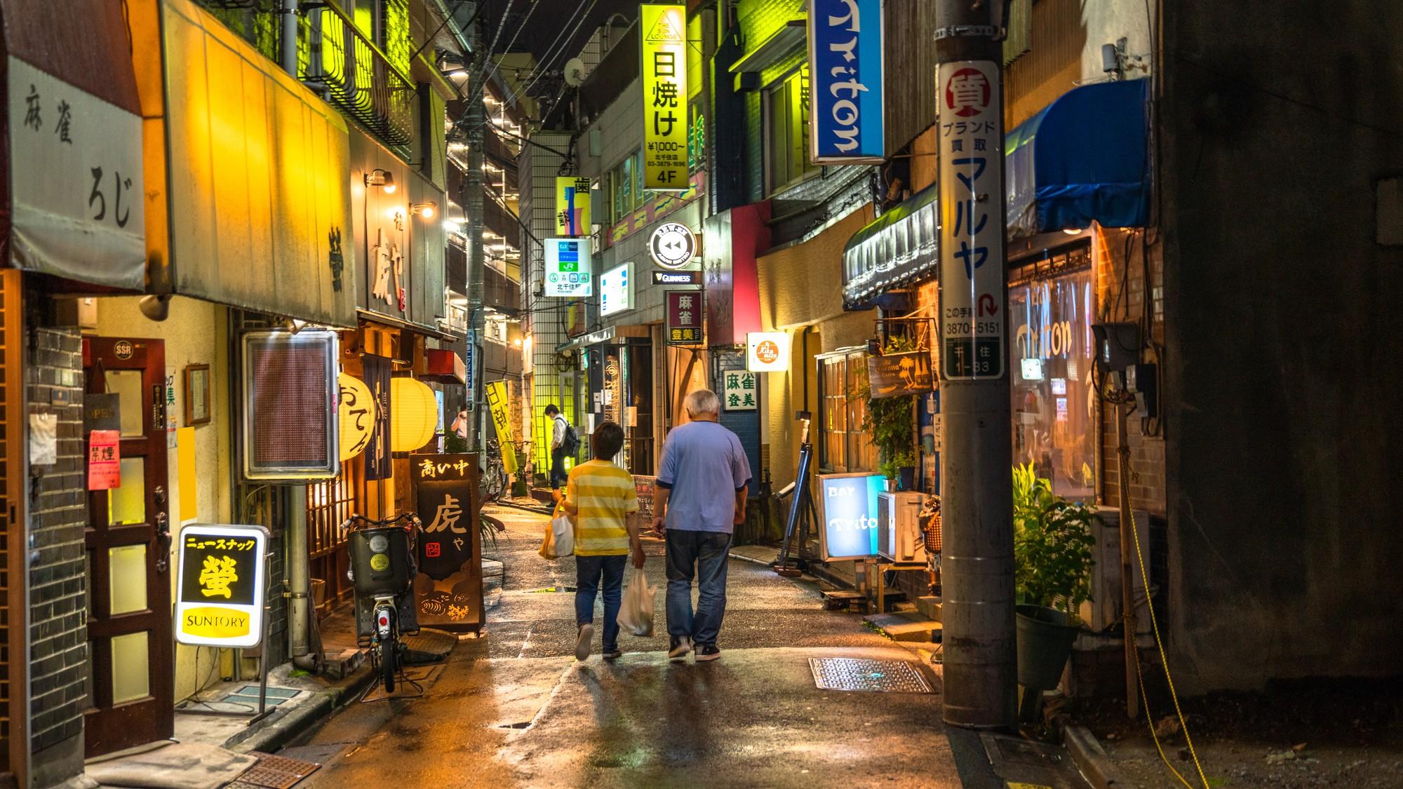 東京23区を比較「下町はイヤっ!」という住民が多い区は?