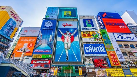 海外投資家は「日本の不動産マーケット」をどう見ているのか?