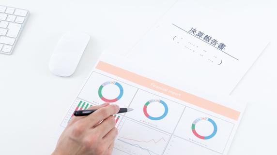 銀行の評価がアップする貸借対照表(BS)の作り方