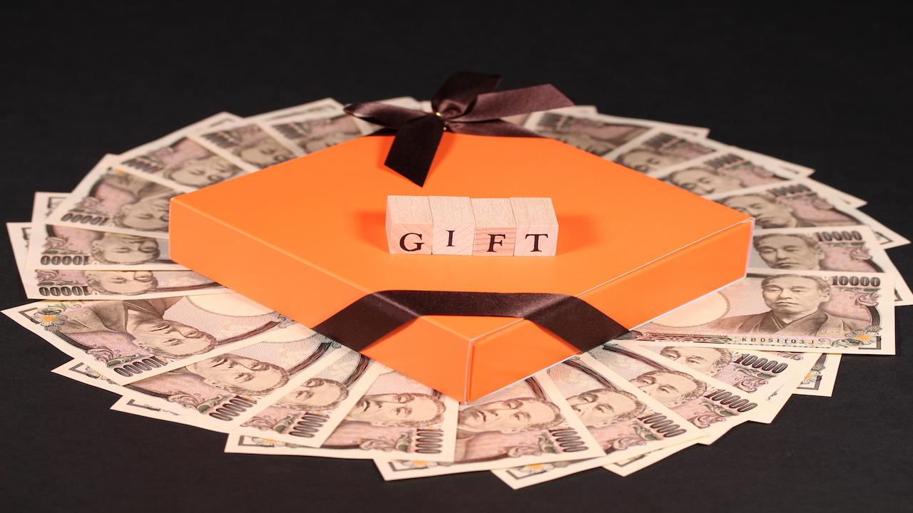 元夫から起業資金援助の申し出…贈与税を回避する方法は?