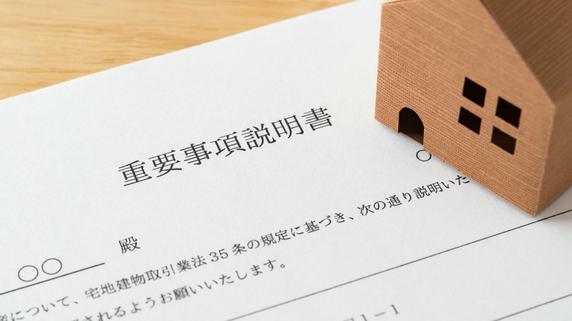 賃貸借契約終了時の「原状回復義務」…賃借人が負う範囲は?