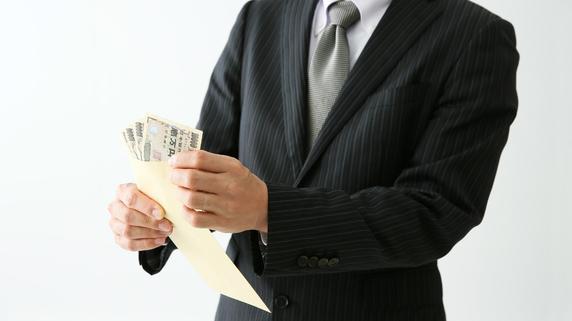 将来の経済的自立を目指す・・・なぜ「不動産投資」なのか?