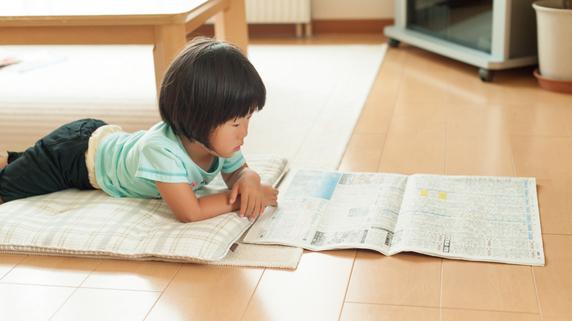 子どもの考える力を鍛える――「天声人語」を活用した勉強法