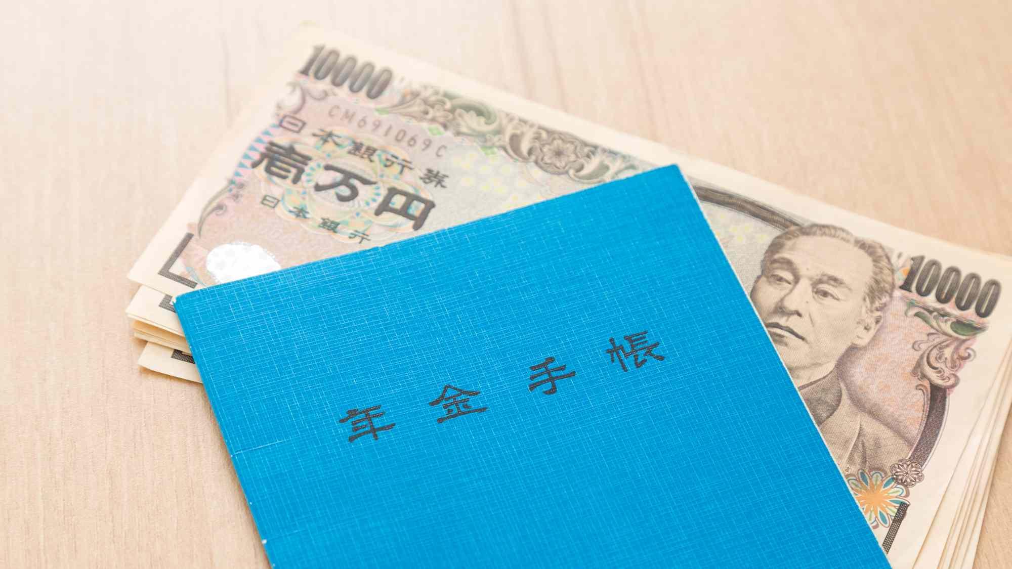 夫婦で「13万円」だったが…夫亡き後の「年金額」で老後破産