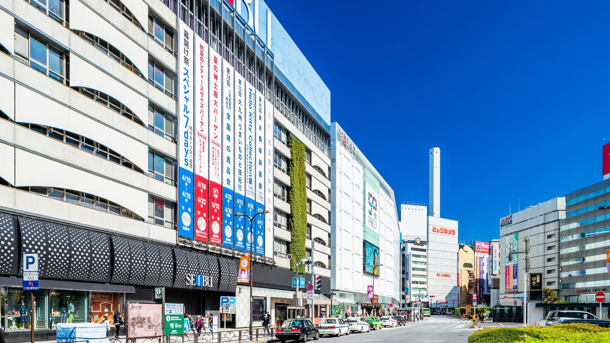 埼玉効果がここにも…「豊島区・池袋」人気ランキング急上昇!