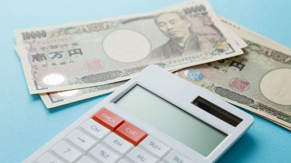相続額算出の基本ルールと配偶者控除活用のポイント