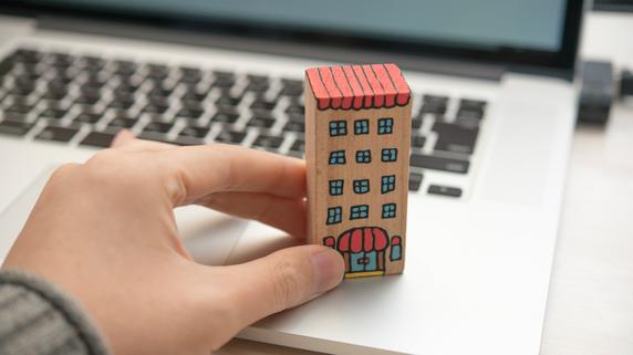 「物納戦略」で貸宅地を処分する方法