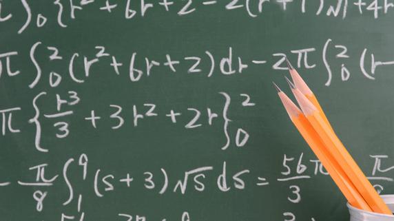 才能ではない!難解な「数学」の問題が解けるようになる方法