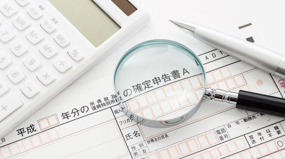 退職の際に税金が還付される「還付申告」…いつから申告可能?