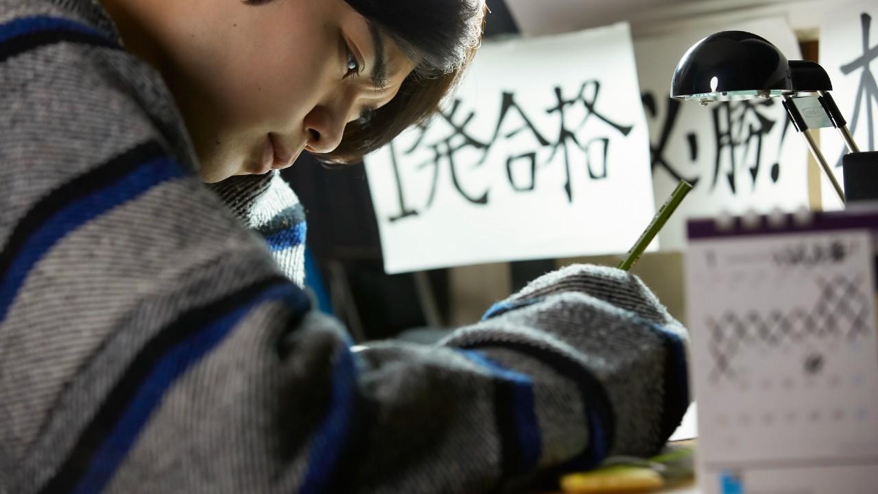 中高6年で「東大攻略」は簡単…灘校が実践するスゴい勉強法