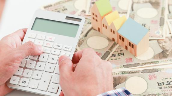 土地所有者を悩ませる「相続税制度の改正後」の負担増