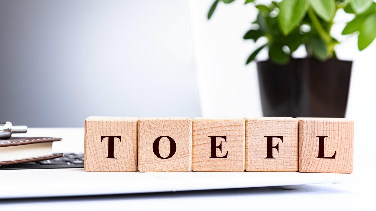楽天で学んだ達成力…「MBA試験をTOEFLなしで突破する」