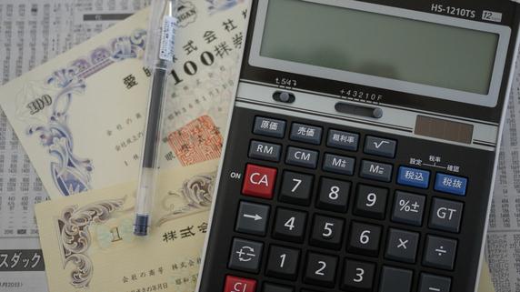被相続人が「上場有価証券」を持っていたかどうかを確認する方法