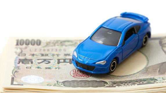 賃貸物件までの交通費を「必要経費」とするためのポイント