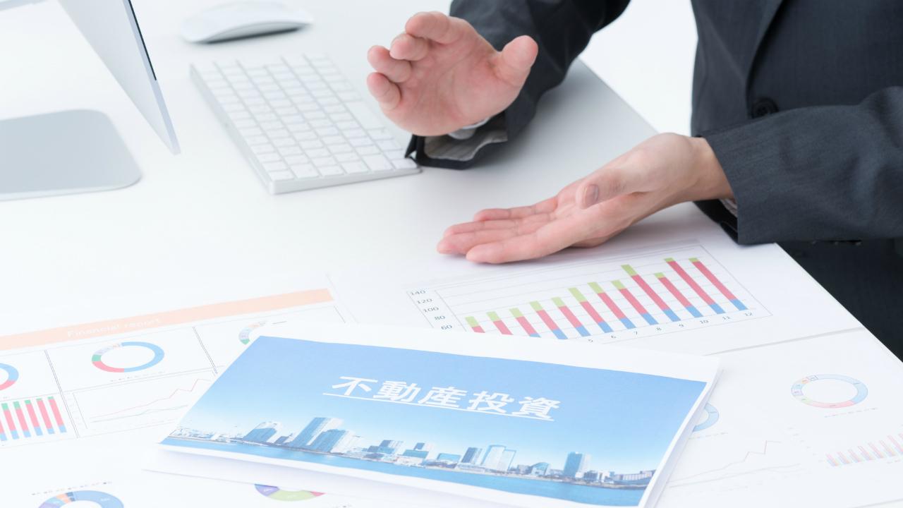 投資用の不動産探し 自分ならではの情報ルートの作り方